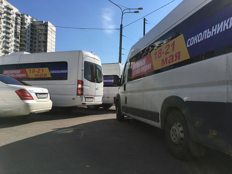 Брендирование маршрутных такси для выставки